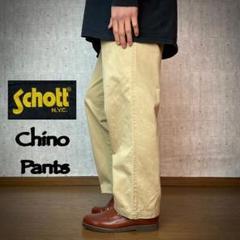 "Thumbnail of ""希少 日本製 90s~ Schott コットン チノ ワークパンツ"""