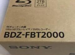 "Thumbnail of ""SONY Blu-rayレコーダー BDZ-FBT2000 HDD:2TB"""