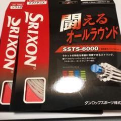 "Thumbnail of ""ソフトテニスガットスリクソンS S T S-6000 2張りセット"""