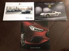 "Thumbnail of ""ポルシェ ロータス マセラティ カタログセット レンジローバー ベンツ BMW"""