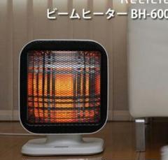 "Thumbnail of ""TOHO RELICIA ビームヒーター BEAM HEATER(TOHO)"""