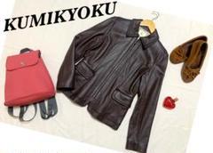 """Thumbnail of """"【極上品】KUMIKYOKU 羊革 レザー ジャケット ダークブラウン サイズ3"""""""
