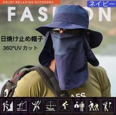 "Thumbnail of ""日焼け止め帽子 ネイビー 1点 サンバイザー サファリハット 紫外線UVカット"""