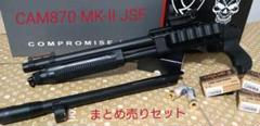 "Thumbnail of ""APS CAM870 Mk-Ⅱ JSF ガス漏れ カスタム済 まとめ売り"""