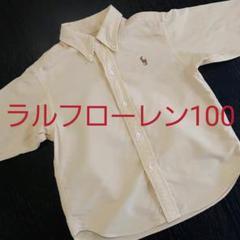 """Thumbnail of """"ラルフローレン RALPH LAUREN シャツ 100"""""""