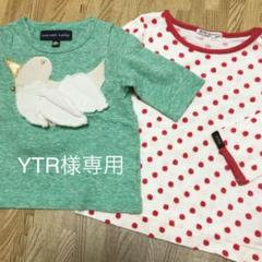 """Thumbnail of """"七分袖Tシャツ"""""""