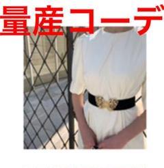 """Thumbnail of """"オードリー 原宿 バタフライ ゴム ベルト"""""""