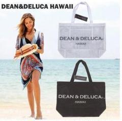 Dean Deluca ディーン デルーカ メッシュトートバッグの中古 未使用品を探そう メルカリ