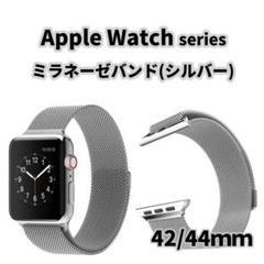 """Thumbnail of """"アップルウォッチ 42/44銀 AppleWatch バンド ミラネーゼ ベルト"""""""