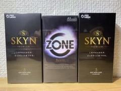 "Thumbnail of ""【プライバシー配送】ZONE 1箱・SKYN 2箱  コンドーム  計16個入り"""