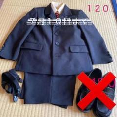 """Thumbnail of """"スーツ 男児120"""""""