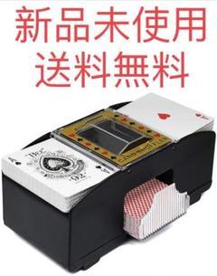 """Thumbnail of """"マジック シャッフラー カードシャッフラー UNO  トランプ カードシューター"""""""