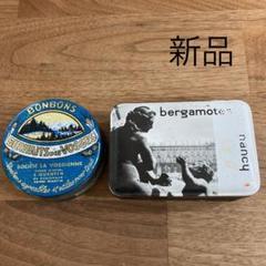 "Thumbnail of ""【新品】アンティーク 缶 2個セット①"""