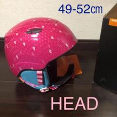 "Thumbnail of ""HEADのスノーヘルメット"""