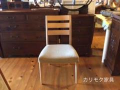 "Thumbnail of ""カリモク家具 椅子 ダイニングチェア"""