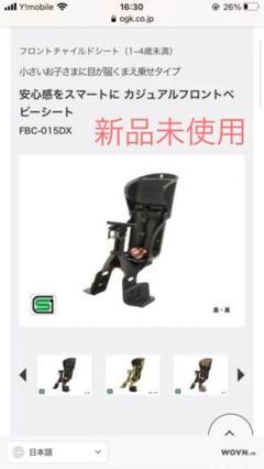 """Thumbnail of """"OGK チャイルドシート 前"""""""