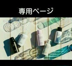 """Thumbnail of """"6本 ミルボン ヴィラロドラ 美容室 業務用 オーガニック カラー剤 セット"""""""