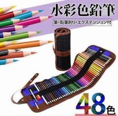 """Thumbnail of """"色鉛筆 48色 水彩色鉛筆 色えんぴつ 塗り絵 画材 水彩画 収納ケース0"""""""