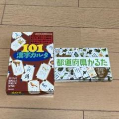 "Thumbnail of ""都道府県かるた 101漢字カルタ"""
