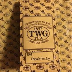 "Thumbnail of ""TWG T3013 チョコレートアールグレイ茶葉50g"""