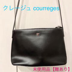 "Thumbnail of ""クレージュ courreges 難あり 未使用 ショルダーバッグ バッグ 鞄"""