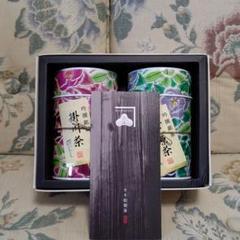 """Thumbnail of """"カネ松製茶 お茶セット"""""""
