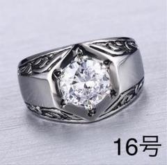 "Thumbnail of ""シルバーリング ヴィンテージ ジルコン おしゃれ かわいい レディース 16号"""