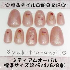 "Thumbnail of ""☆現品ネイル☆即日発送‼️☆即購入OK☆"""
