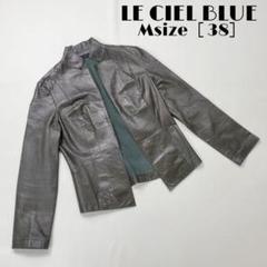 """Thumbnail of """"LE CIEL BLUE 牛革 ジャケット C56"""""""