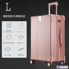 "Thumbnail of ""スーツケース Lサイズ・TSAロック・キャリーバッグ 送料無料 最新デザイン 銀"""