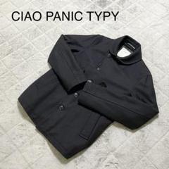 "Thumbnail of ""A880・CIAO PANIC TYPY・チャオパニックティピー・ショートコート"""