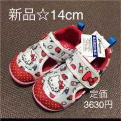 "Thumbnail of ""新品☆14cm ハローキティ スニーカー サンダル 女の子 未使用"""