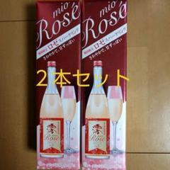 "Thumbnail of ""澪ロゼ スパークリング 750ml"""