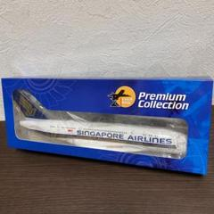 "Thumbnail of ""エバーライズ製 1/200 シンガポール航空 A380 新仕様機 半完成品"""