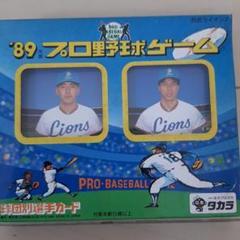"Thumbnail of ""タカラ プロ野球ゲーム 西武 1989年"""