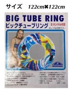 "Thumbnail of ""ビックチューブリング 2ハンドル付"""