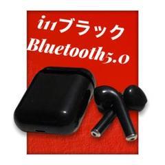"""Thumbnail of """"Bluetoothイヤホン i11ブラック ワイヤレスイヤフォン新品"""""""