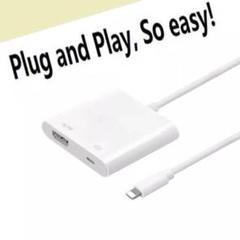 """Thumbnail of """"HDMI変換 iPhone 変換ケーブル iPad iPod Youtube"""""""