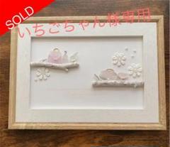 "Thumbnail of ""pink【Happiness*bag】シーグラス バッグ レース"""