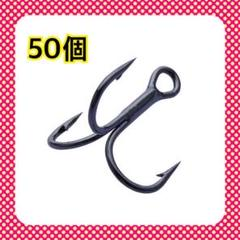ルアー用 トレブルフック トリプルフック 針 50個セット 交換 小型