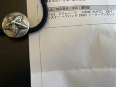"Thumbnail of ""CHROME HEARTS スター ヘアゴム"""