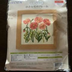 "Thumbnail of ""小さな花のフレーム クロスステッチ ポピー"""