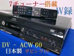 "Thumbnail of ""②シャープAQUOS≪DV ‐ ACW 60≫◆7チューナー搭載 ◆訳あり動作品"""