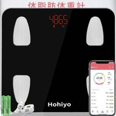 "Thumbnail of ""体重計 体組成計 体脂肪計 ブラック Bluetooth対応 健康管理"""