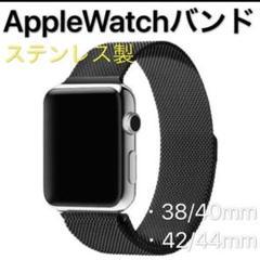 """Thumbnail of """"アップルウォッチApplewatchマグネット式シンプルバンド男女兼用 L"""""""
