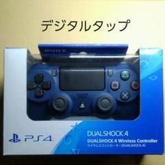 "Thumbnail of ""PS4 デュアルショック4 ミッドナイトブルー"""