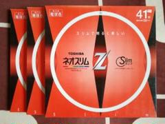 "Thumbnail of ""東芝 ネオスリムZ 蛍光灯 41形 電球色 スリムランプ 3個セット"""