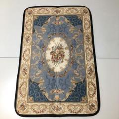 "Thumbnail of ""一見すると「古典的なペルシャ絨毯」に見えます"""