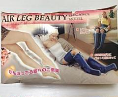 "Thumbnail of ""【未使用品】 AIR LEG BEAUTY エアーレッグビューティー"""