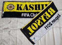 """Thumbnail of """"柏レイソル クラブワールドカップ2011 タオルマフラー"""""""